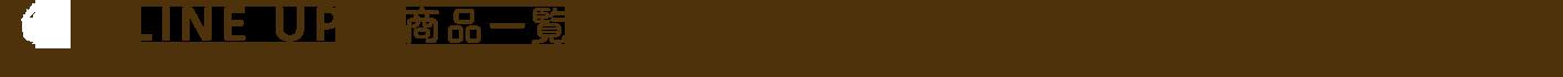 サーナヤオッリカーテンの商品一覧