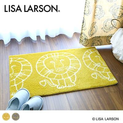 LISA LARSON お馴染みの人気キャラクター「ライオン」 玄関マット リサ・ラーソン ライオン 50×80cm