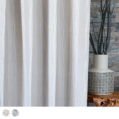 ラグジュアリー 遮光カーテン 繊細なラインがストライプを描くジャカードデザイン <オーベル>