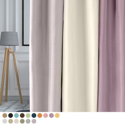 シャンタン(絹織物)風のノーブルな雰囲気が特徴の完全遮光カーテン ~ラソワ~