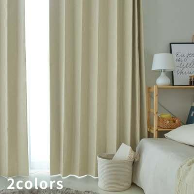 完全遮光なのにツイードのような温かみのあるカーテン ~フォルスナチュラル~