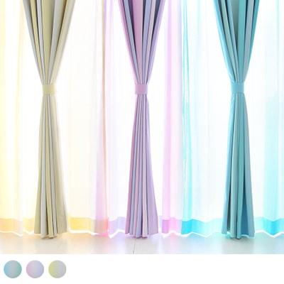 2級遮光 カーテン カラーによって表情を変える美しい縦グラデーションカーテン <アポロ>