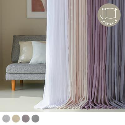 軽やかで陽射しを楽しむ素材と巾継ぎが入らず繊細な色を存分に味わえるボイルレース ~トランキル~