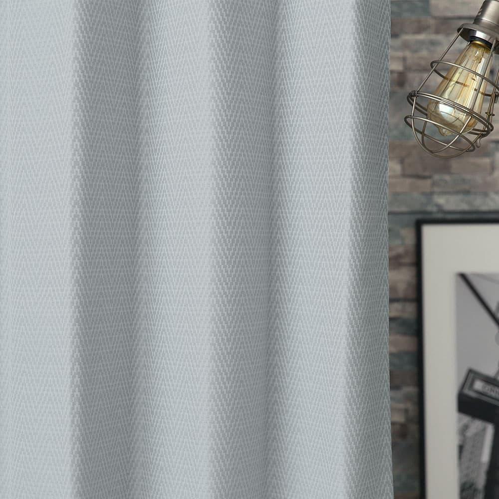 【遮光裏地付き】ラグジュアリー 遮光カーテン ヘリンボーン風無地調デザインがホテルライクな雰囲気<ギュンター>