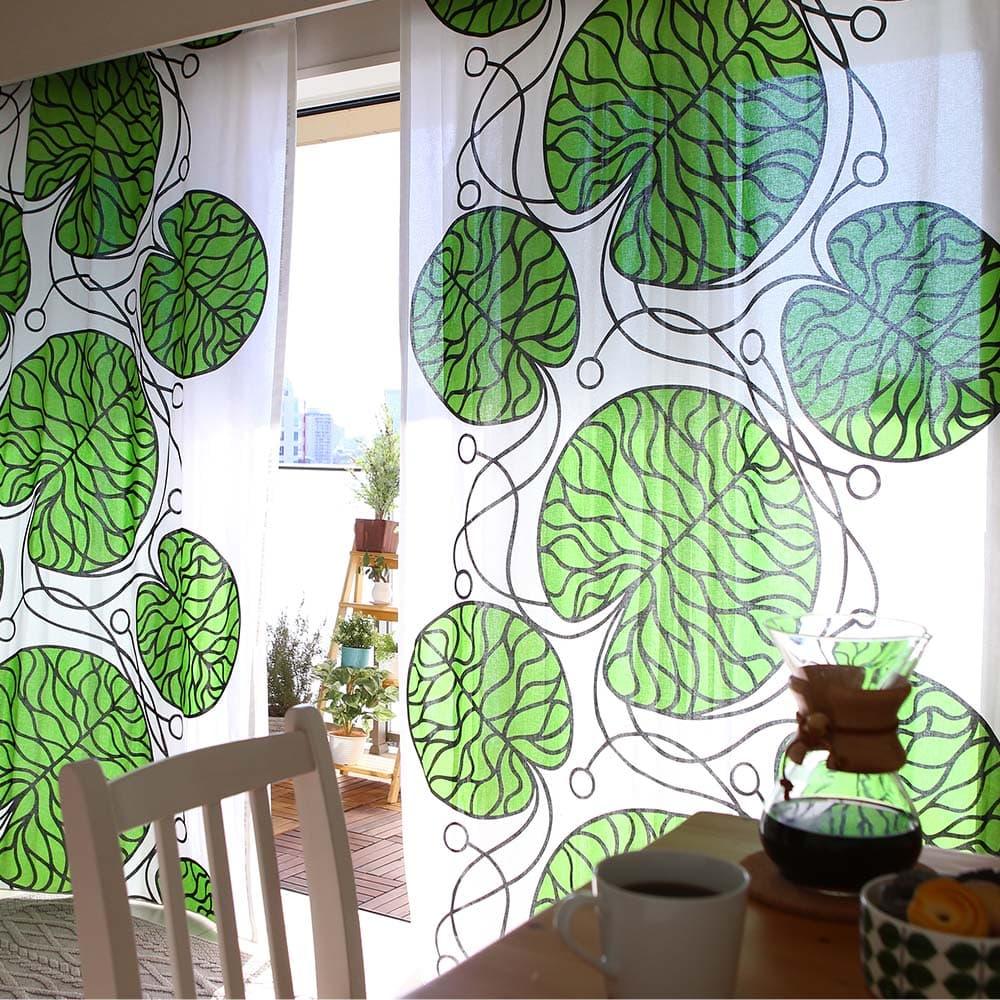 北欧カーテン フィンランドを代表する マリメッコ の蓮の葉のデザイン。憧れの 北欧 インテリア を楽しむ ボットナ