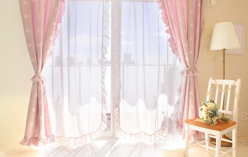 洗練された部屋に仕上げるナチュラルカーテン ~セゾンフリル~