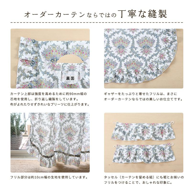 丁寧な縫製イングナ フリル