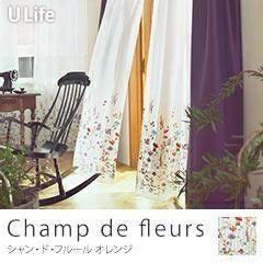 シャン・ド・フルール~オレンジ