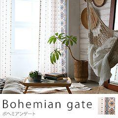 Bohemian gate