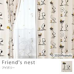スヌーピーとウッドストックの仲のいい関係が描かれた遮光カーテン ~フレンズネスト~ アイボリー / ベーシックスタイル 標準1.5倍ヒダ(2つ山)